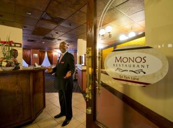 Monos Restuarant (Monomotapa Hotel)
