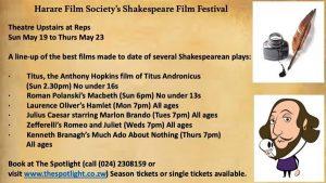 Shakespeare Film Festival @ Reps Theatre